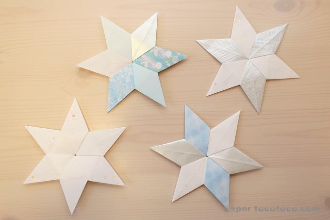 折り紙☆六角星の折り方☆簡単!6枚組ユニットの六芒星