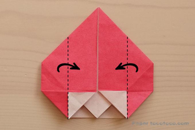折り紙脚付き三方の折り方