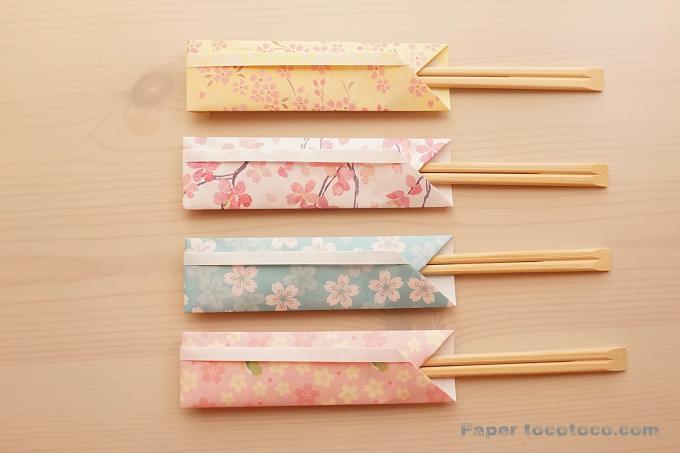折り紙☆箸袋の折り方☆超簡単!使えるかわいい箸袋