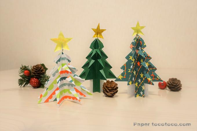 折り紙☆立体的なクリスマスツリーの折り方☆簡単!一枚で星付き3Dツリー