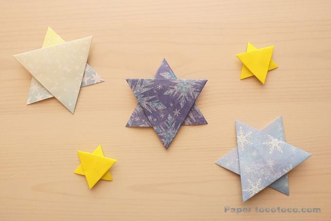 折り紙☆六角星の折り方☆オーナメントにも!一枚で折る簡単六芒星