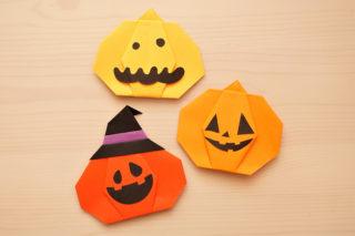 折り紙☆ジャックオランタンの折り方☆簡単!ハロウィンのかぼちゃのおばけ