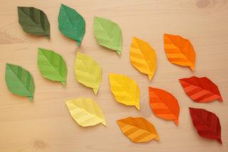 折り紙☆葉っぱの折り方☆超簡単なのに結構リアル!若葉から落ち葉まで