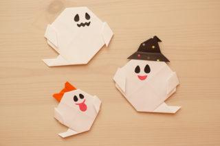 折り紙☆おばけの折り方☆ハロウィンに!テレサみたいなカワイイ丸いお化け