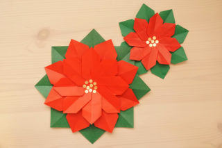折り紙☆ポインセチアの折り方☆折り紙4枚で作れる!クリスマス飾りに