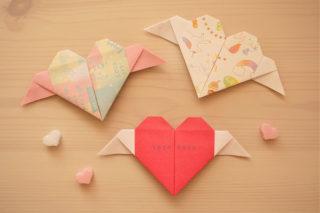 折り紙☆羽根付きハートの折り方☆簡単!折り紙一枚でエンジェルハート