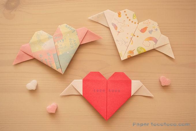 折り紙羽根付きハートの折り方1