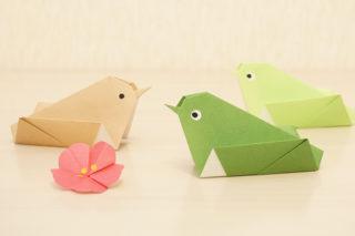折り紙☆ウグイス・メジロの折り方☆簡単かわいい!立体的なうぐいす